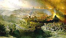 220px-Roberts_Siege_and_Destruction_of_Jerusalem
